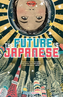 Book cover: The Future Is Japanese